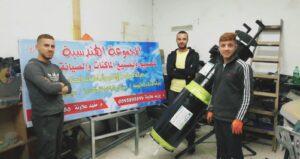 Innovation palestinienne pour assainir les rues