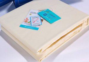 Les produits textiles domestiques intègrent l'antimicrobien Amicor